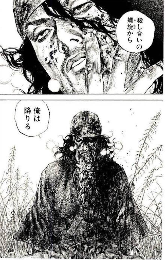 f:id:kawaguchiryota:20200510143951j:image