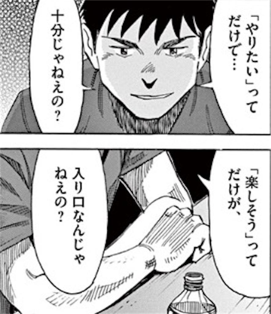 f:id:kawaguchiryota:20200510211113j:image