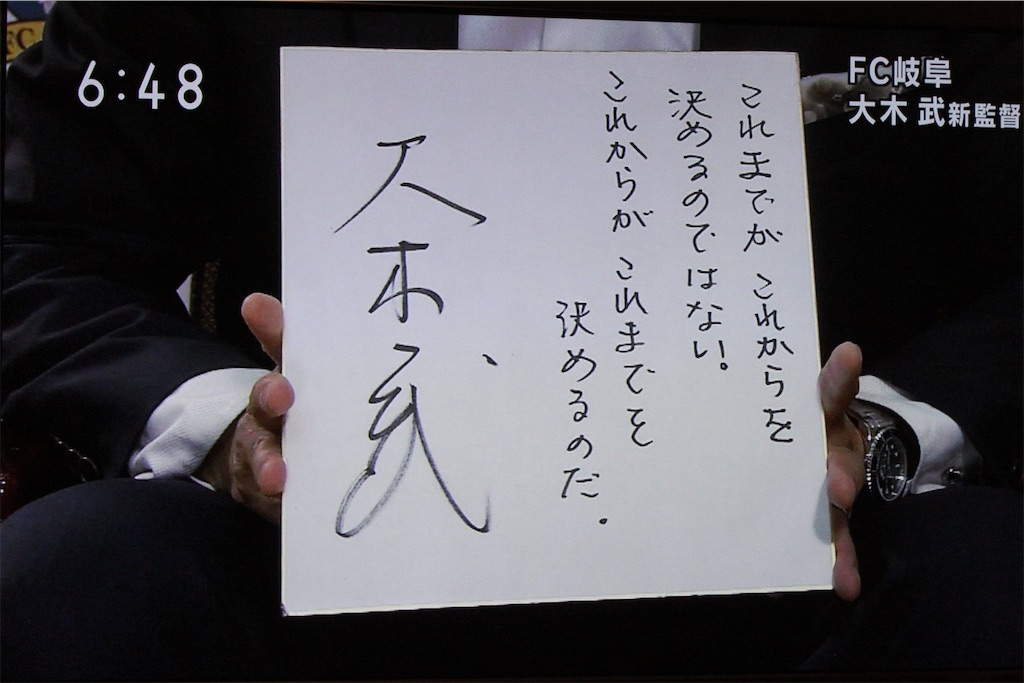 f:id:kawaguchiryota:20200607222619j:image
