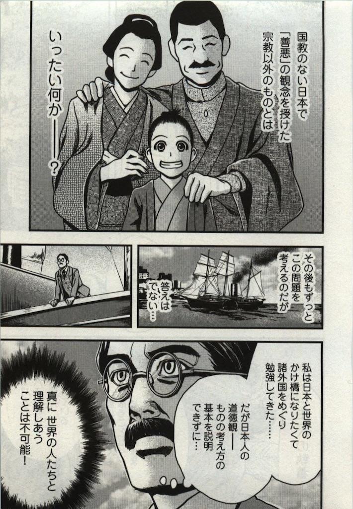 f:id:kawaguchiryota:20200705180610j:image