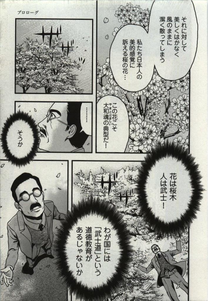 f:id:kawaguchiryota:20200705181016j:image