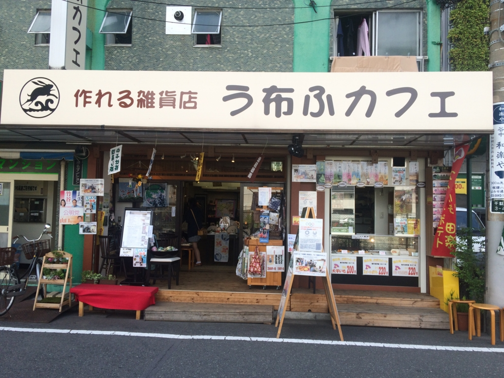 f:id:kawaharasan:20160621183545j:plain