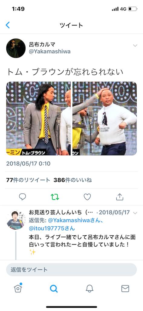 f:id:kawaharashohei88:20181030015019p:image