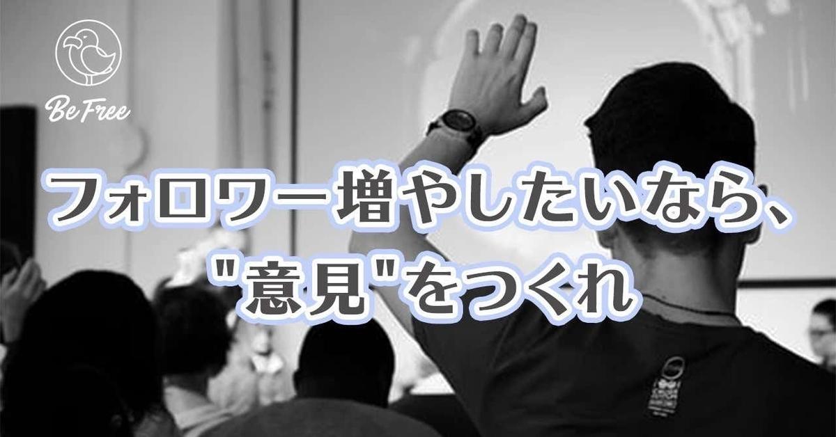 f:id:kawahata-marketing:20200623213932j:plain