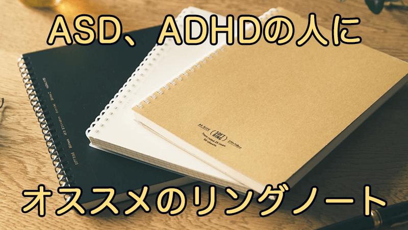f:id:kawahata-marketing:20201210012604j:plain