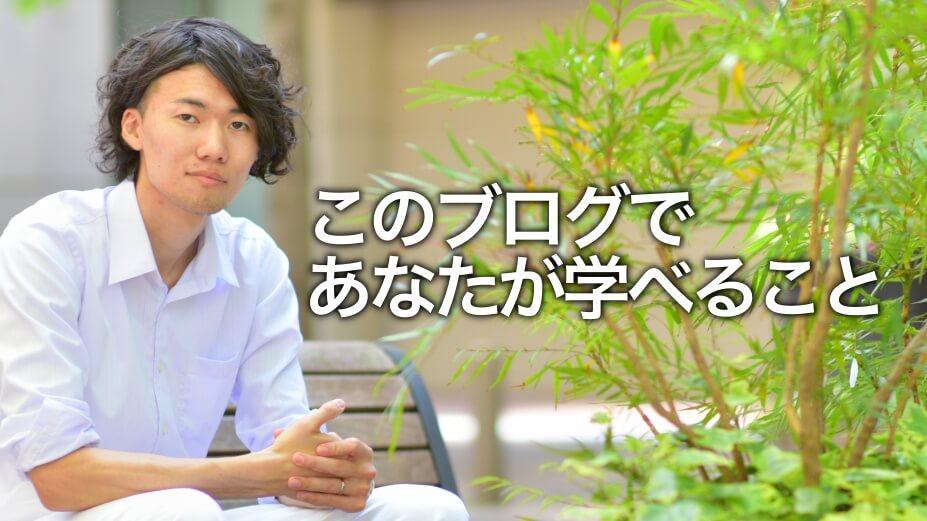 f:id:kawahata-marketing:20210717125825j:plain