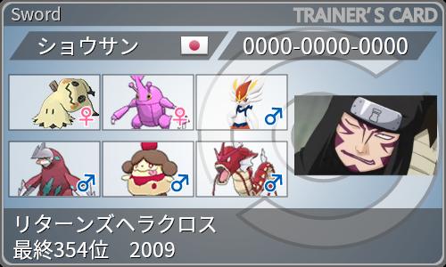 f:id:kawahori2343749:20200801181945p:plain