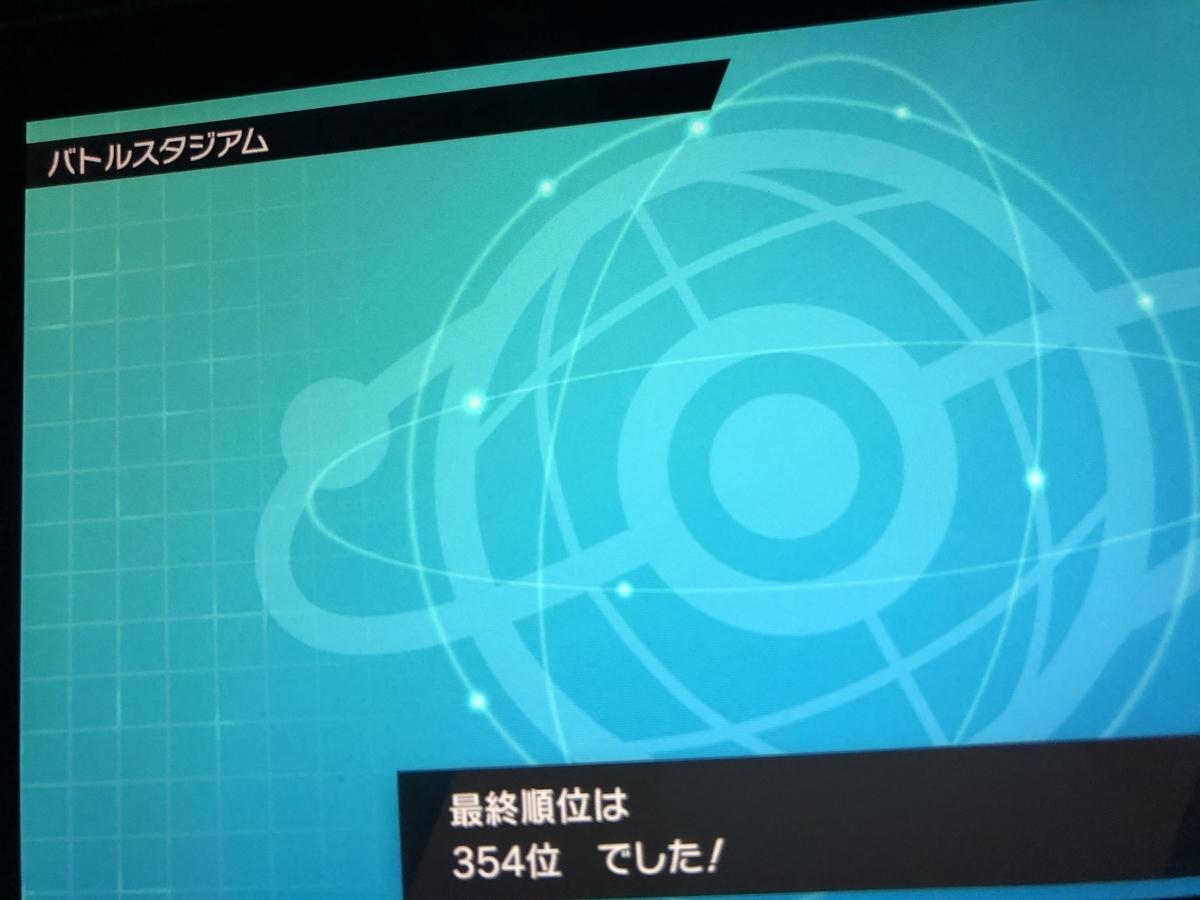 f:id:kawahori2343749:20200801202609j:plain