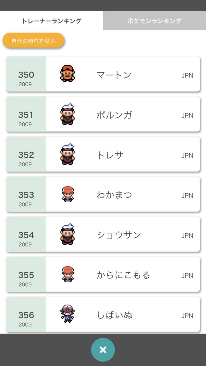 f:id:kawahori2343749:20200801202650p:plain