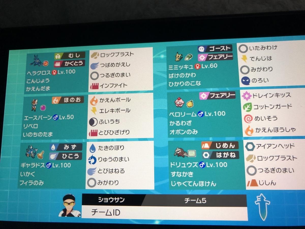 f:id:kawahori2343749:20200801211948j:plain