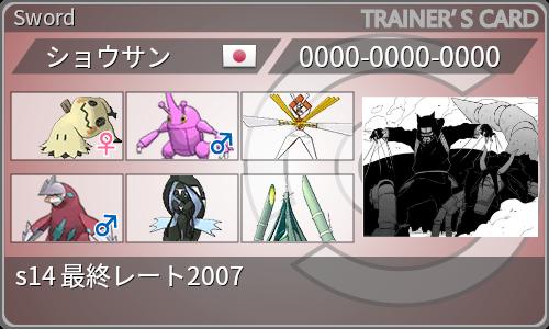 f:id:kawahori2343749:20210131192407p:plain