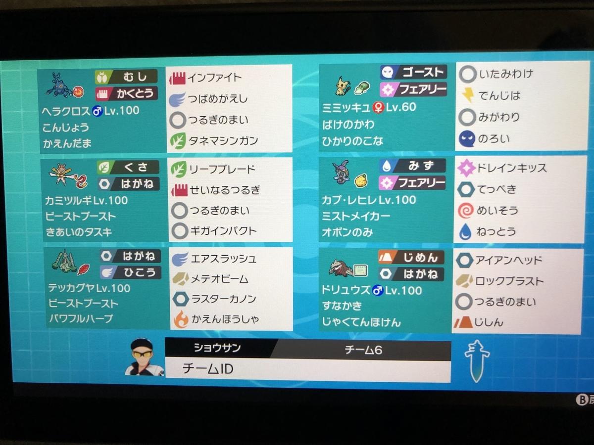 f:id:kawahori2343749:20210131192550j:plain