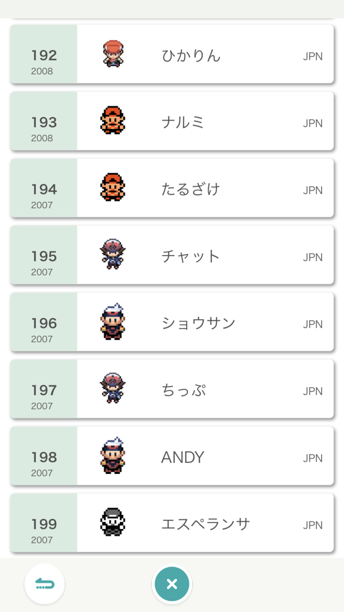 f:id:kawahori2343749:20210201203645p:plain