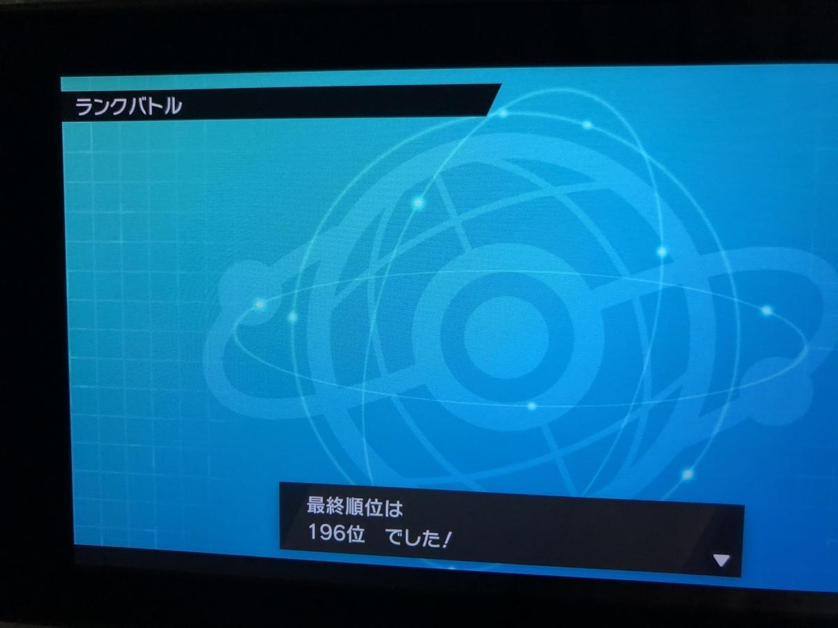 f:id:kawahori2343749:20210201204223j:plain