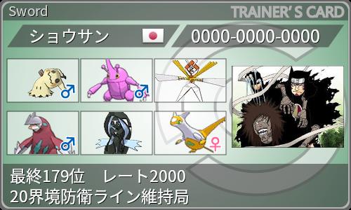 f:id:kawahori2343749:20210601204956p:plain