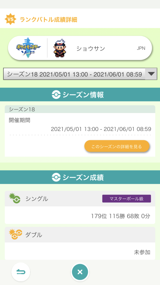 f:id:kawahori2343749:20210601205258p:plain