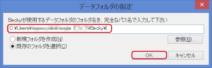 f:id:kawai_norimitsu:20170723160750p:plain