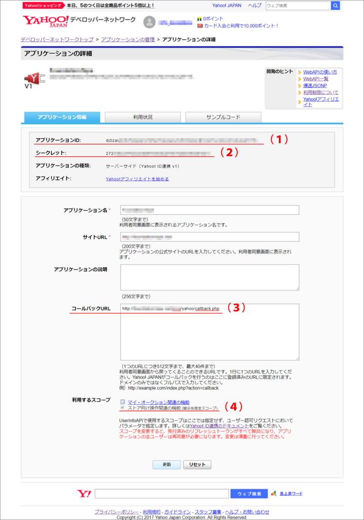 f:id:kawai_norimitsu:20171025165539j:plain