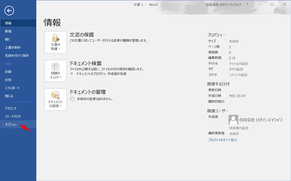 f:id:kawai_norimitsu:20180617162511p:plain