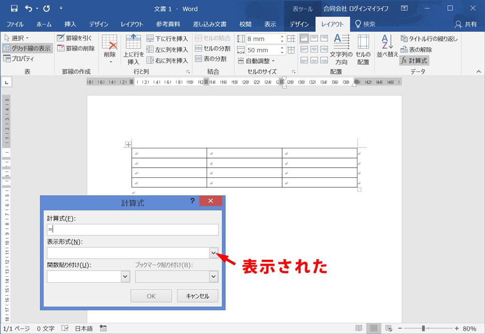 f:id:kawai_norimitsu:20180617163251p:plain