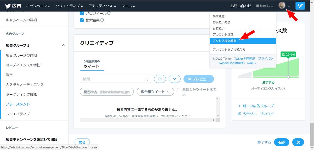 f:id:kawai_norimitsu:20201211135807j:plain