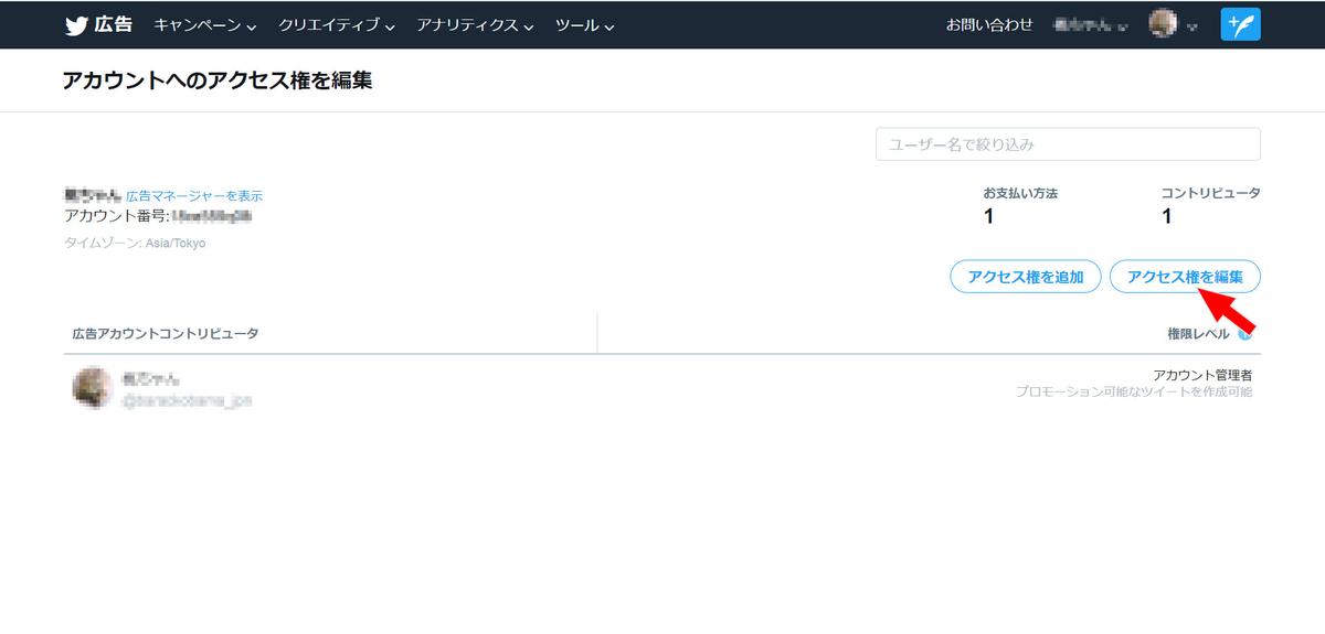 f:id:kawai_norimitsu:20201211135933j:plain