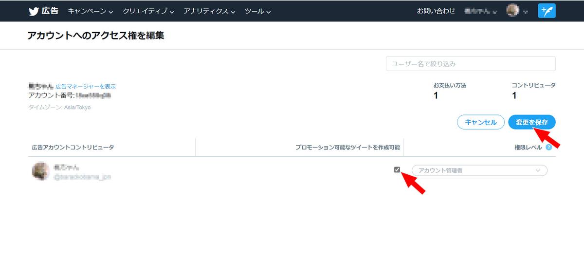 f:id:kawai_norimitsu:20201211140030j:plain