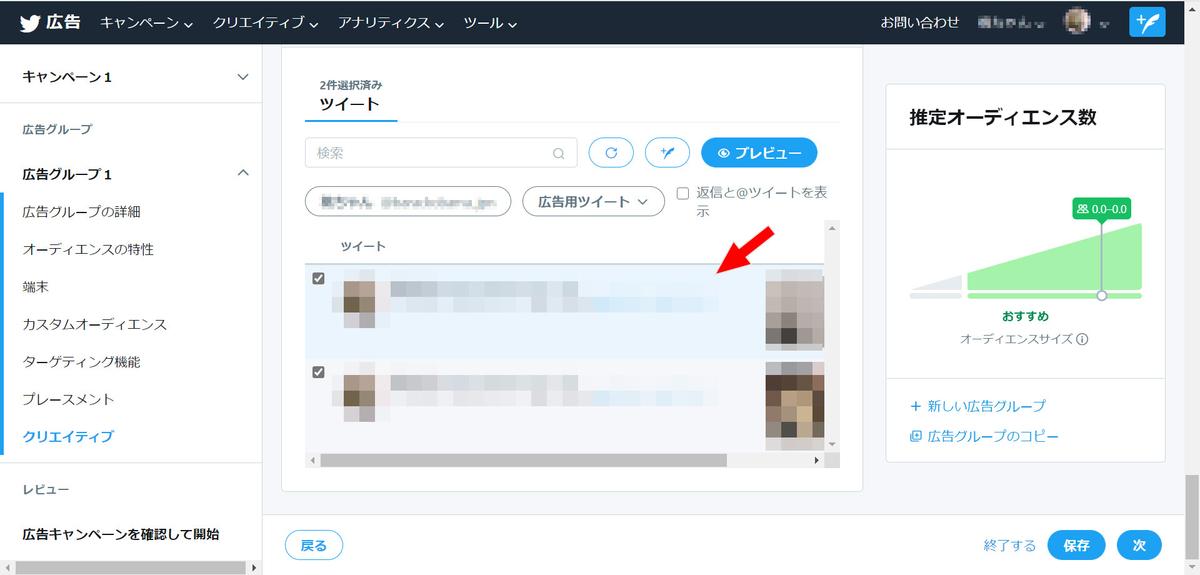 f:id:kawai_norimitsu:20201211140201j:plain