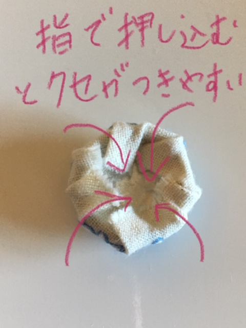 f:id:kawaii-handmade:20200528114837j:plain