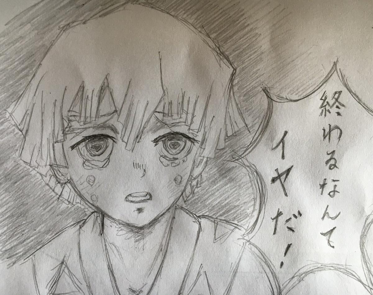 f:id:kawaii-handmade:20201203104421j:plain