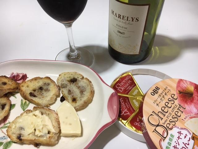 りんご入りチーズとワイン