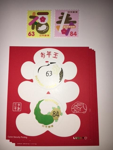 f:id:kawaii-handmade:20210121165918j:plain