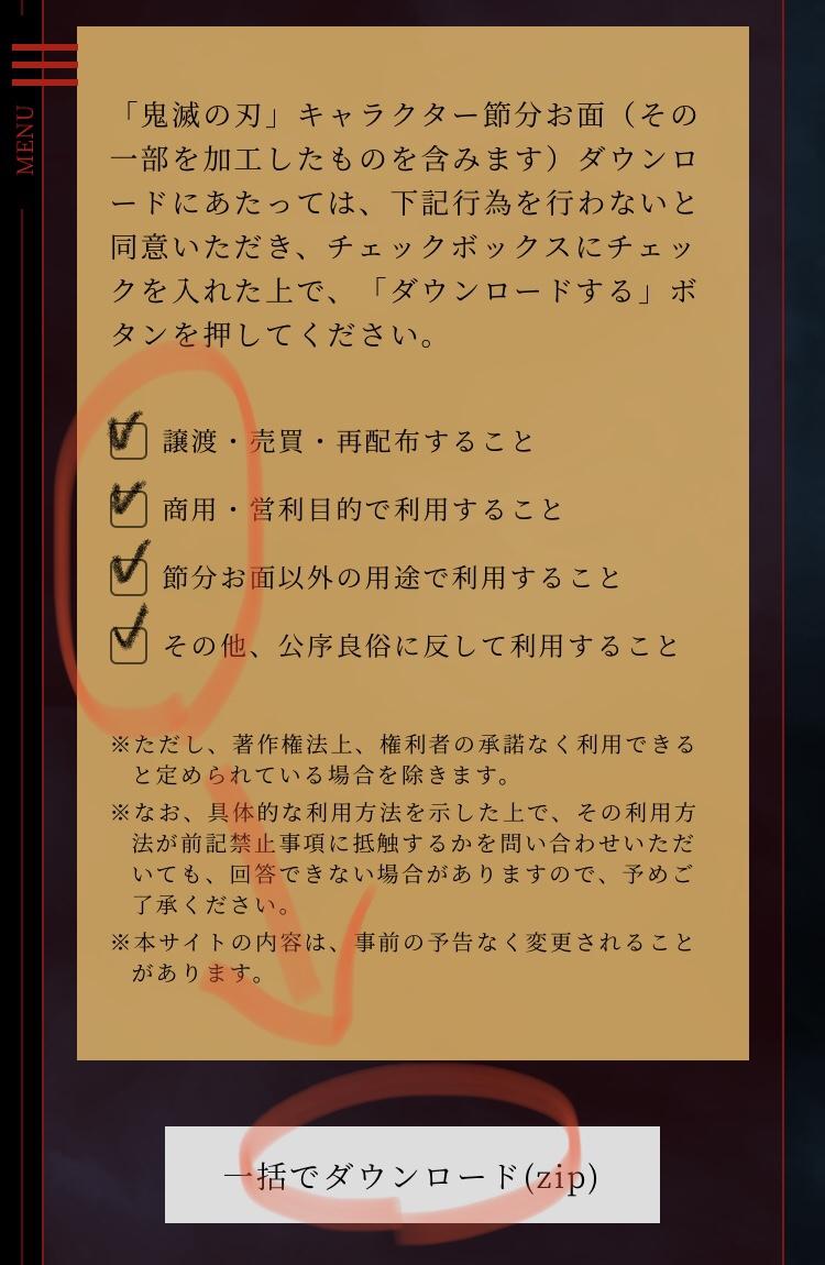 f:id:kawaii-handmade:20210126091224j:plain