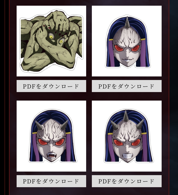 f:id:kawaii-handmade:20210126091253j:plain