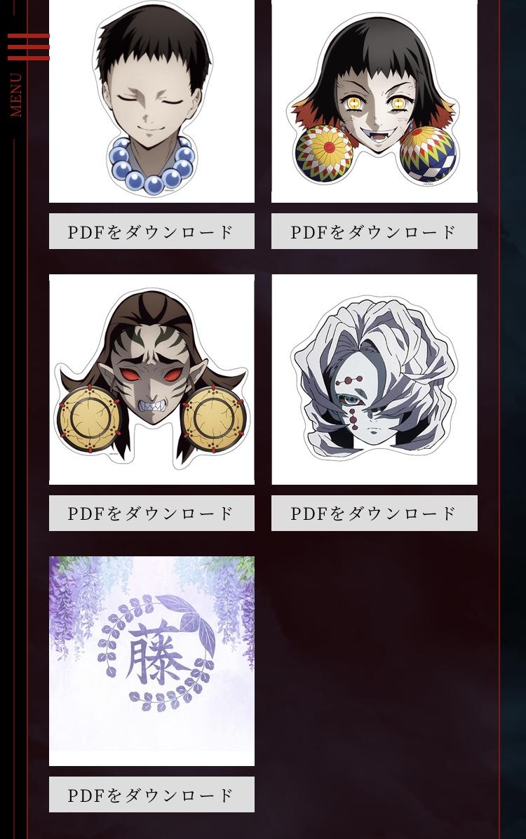 f:id:kawaii-handmade:20210126091304j:plain