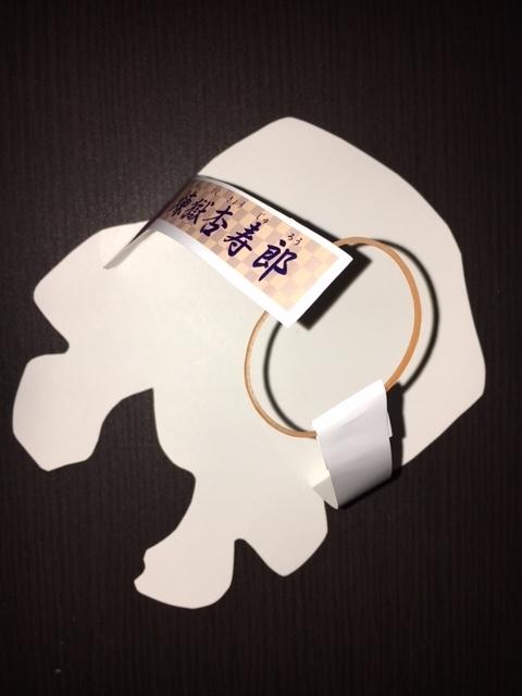 f:id:kawaii-handmade:20210126115926j:plain