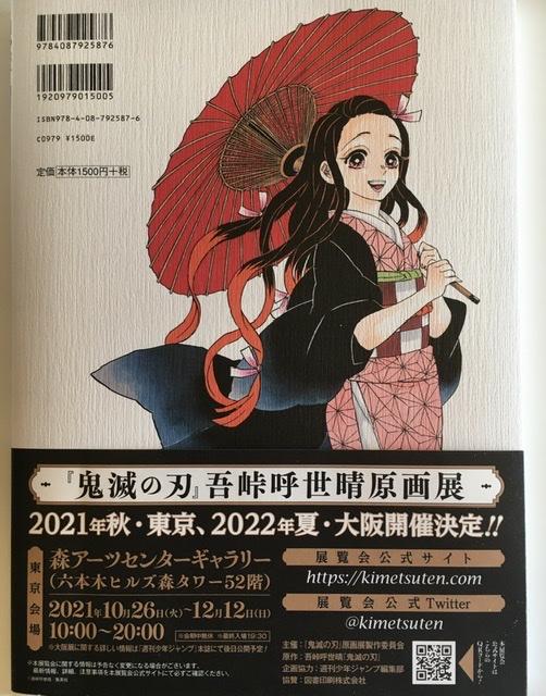 f:id:kawaii-handmade:20210206170716j:plain
