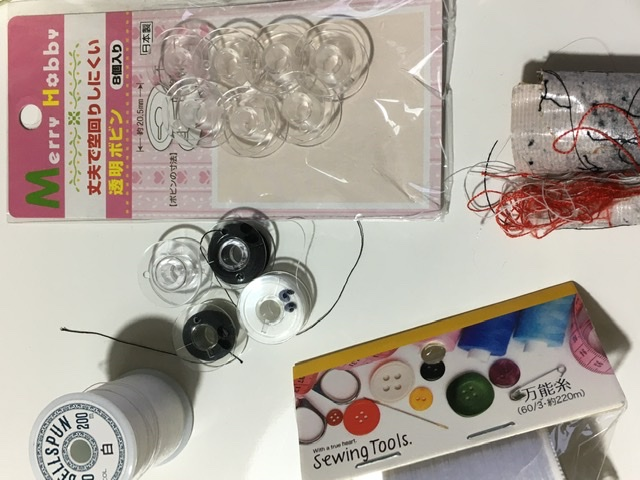 f:id:kawaii-handmade:20210824084001j:plain