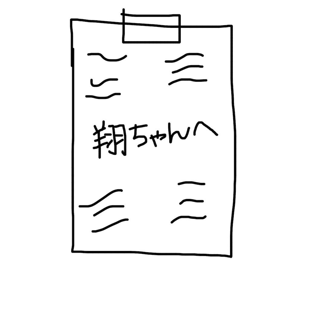 f:id:kawaii128:20161115190412j:image