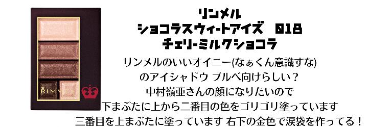 f:id:kawaii_toomuch_tumibukai:20200215092929p:plain