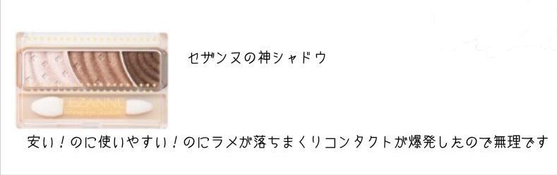 f:id:kawaii_toomuch_tumibukai:20200215094345j:plain