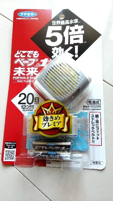 f:id:kawaiiekubo:20200529130555j:plain