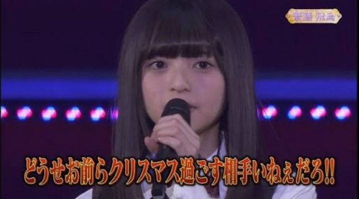 f:id:kawaiikoippai:20190204132739j:plain