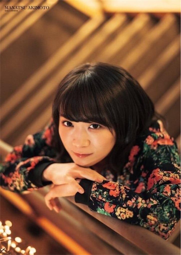 f:id:kawaiikoippai:20190327225534j:image