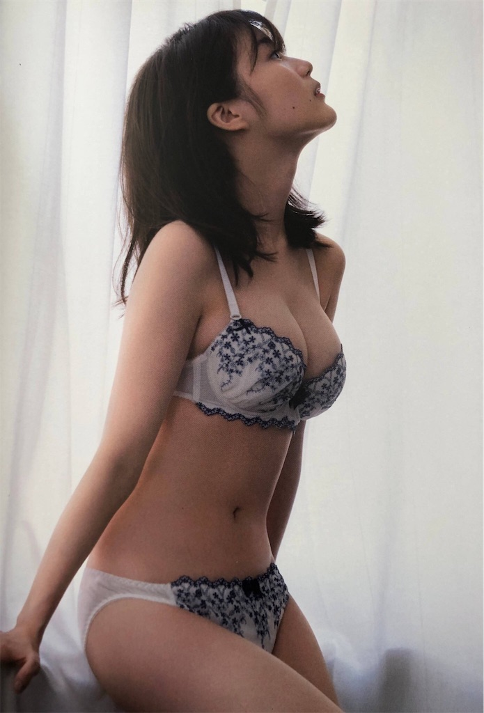 f:id:kawaiikoippai:20190327225941j:image