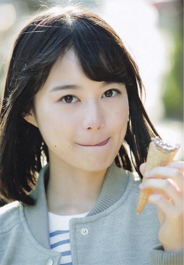 f:id:kawaiikoippai:20190327230007j:image