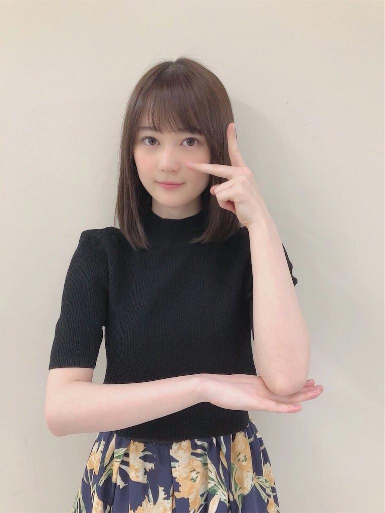 f:id:kawaiikoippai:20190327230040j:image