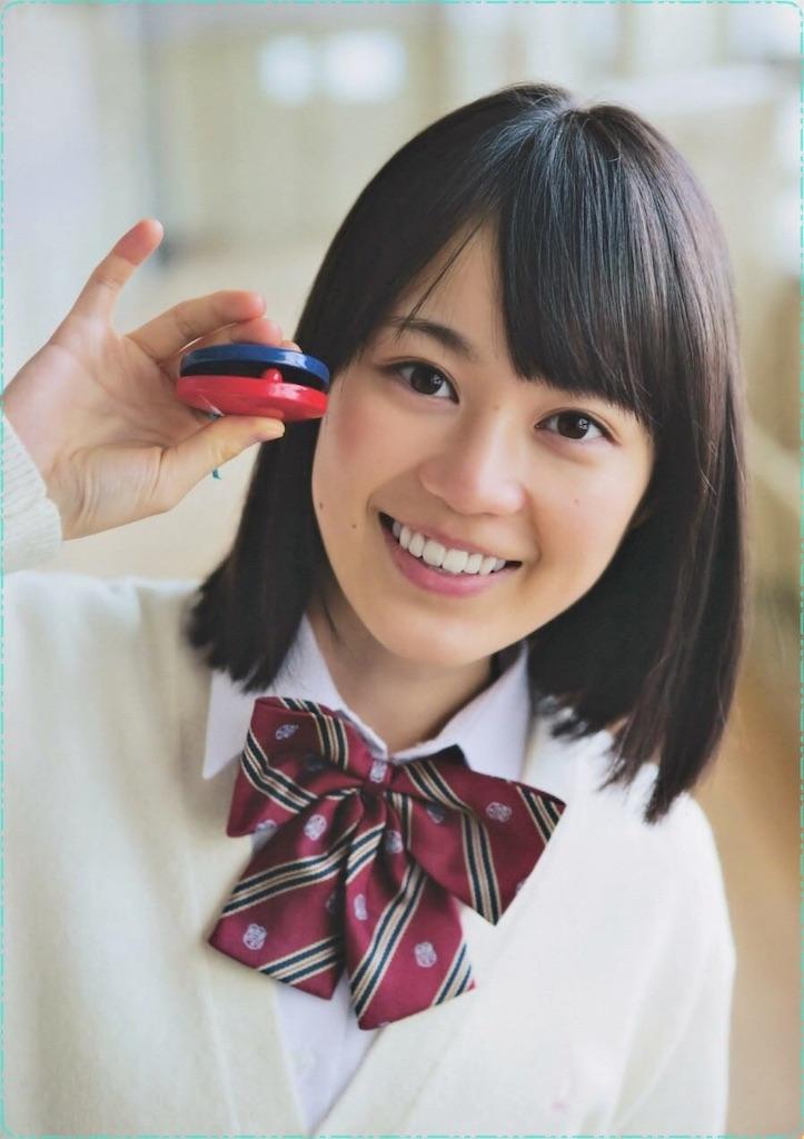 f:id:kawaiikoippai:20190327230058j:image