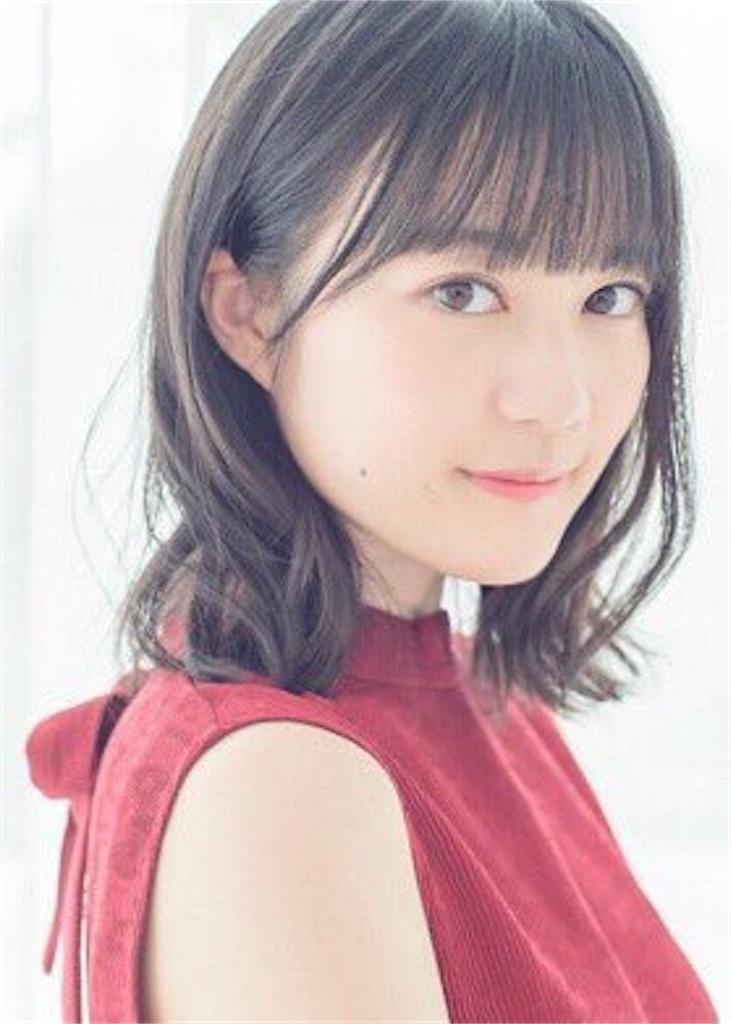 f:id:kawaiikoippai:20190327230122j:image