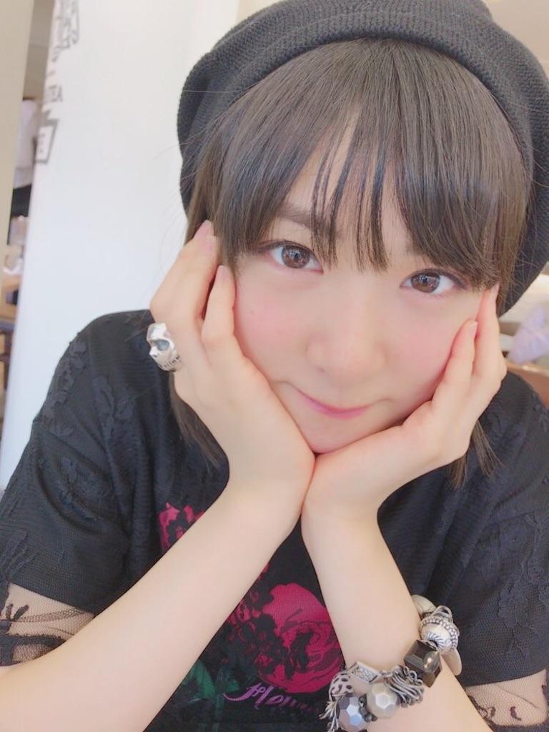 f:id:kawaiikoippai:20190327230310j:image